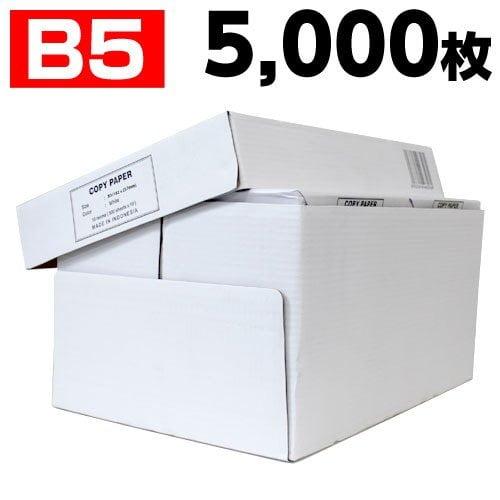 キラット コピー用紙 白箱良品 高白色 白色度92% B5 5000枚