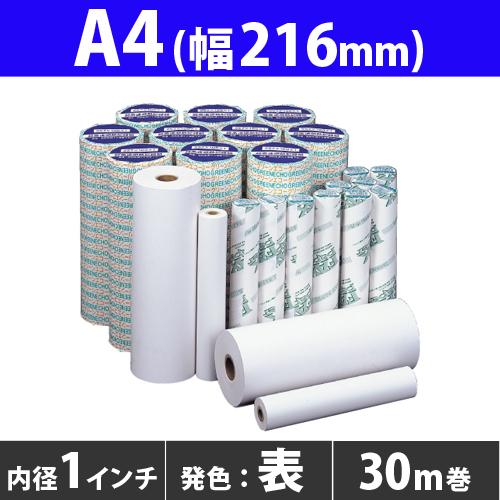 FAX用紙 グリーンエコー 216mm×30m×1インチ A4 6本
