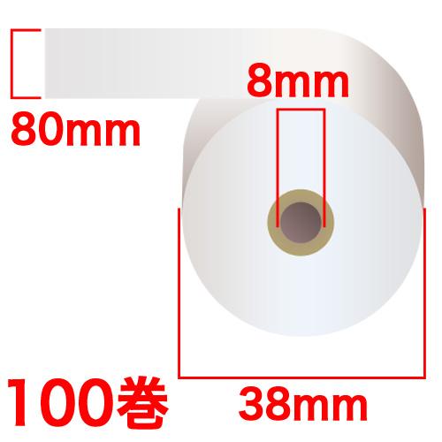 感熱紙ロール 感熱紙ロール(コアレス) 80×38×8mm 100巻 RS803808