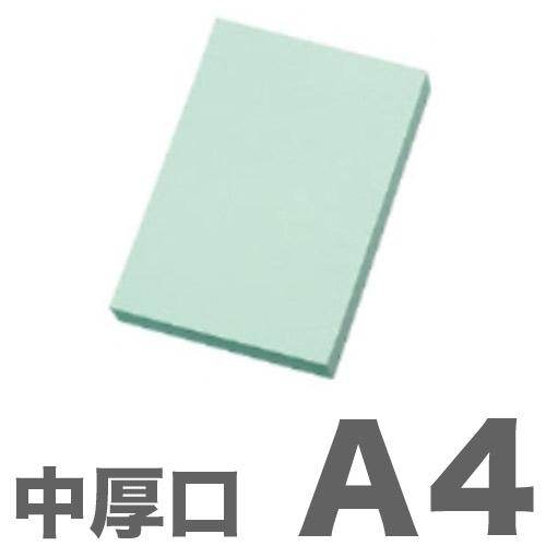 大王製紙 カラーコピー用紙 再生色上質紙(国産紙) 中厚口 A4 浅黄 1000枚