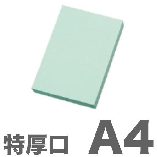 大王製紙 カラーコピー用紙 再生色上質紙(国産紙) 特厚口 A4 浅黄 500枚