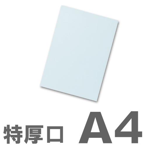 大王製紙 カラーコピー用紙 再生色上質紙(国産紙) 特厚口 A4 空 500枚