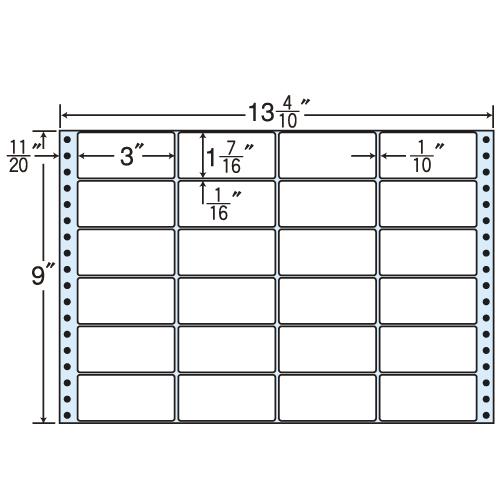 東洋印刷 タックシール nana レギュラータイプ (連続ラベル) 500折 MH13C