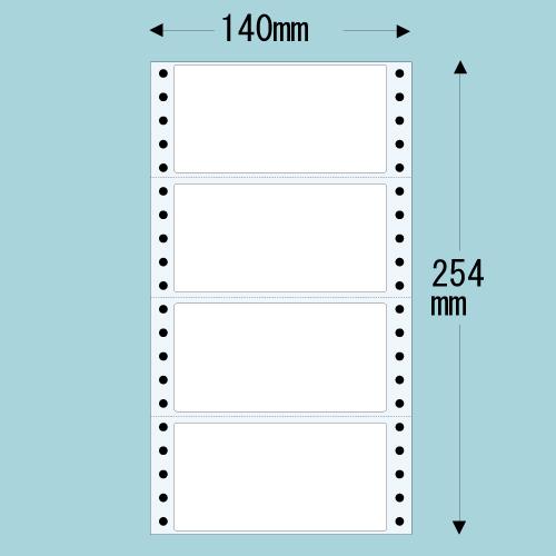 東洋印刷 タックシール nana レギュラータイプ (連続ラベル) 500折×2 MM5W