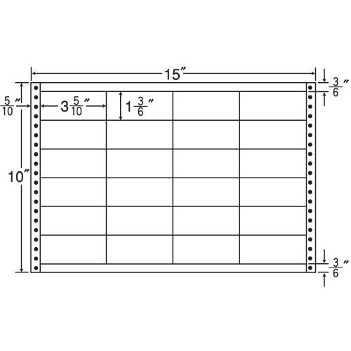 東洋印刷 タックシール nana 耐熱タイプ (連続ラベル) 500折 LB15F