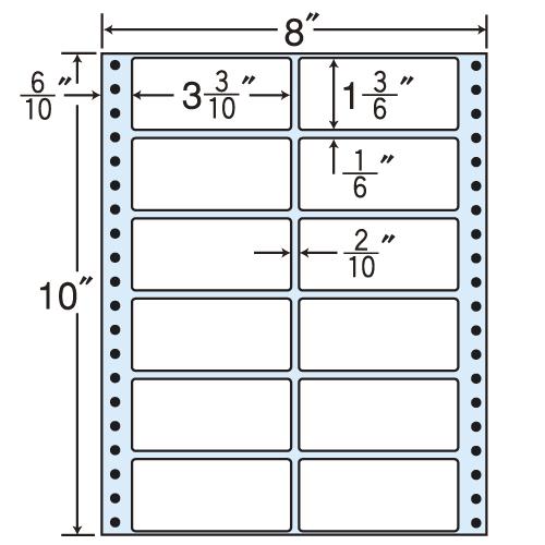 東洋印刷 タックシール nana 再剥離タイプ (連続ラベル) 500折 RT8C
