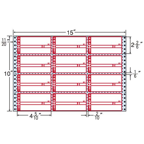 東洋印刷 タックシール nana 再剥離タイプ荷札印刷入 (連続ラベル) 500折 R15CP