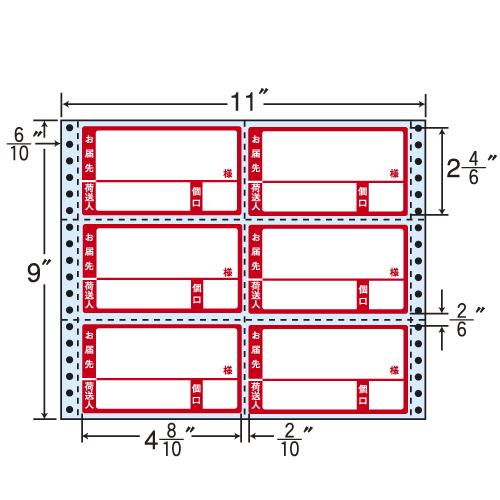 東洋印刷 タックシール nana 再剥離タイプ荷札印刷入 (連続ラベル) 500折 R11BP