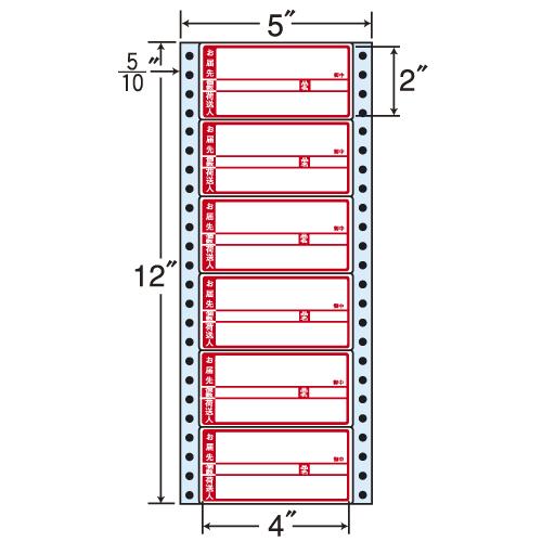 東洋印刷 タックシール nana 再剥離タイプ荷札印刷入 (連続ラベル) 500折 R5AP