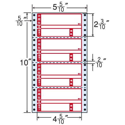 東洋印刷 タックシール nana 再剥離タイプ荷札印刷入 (連続ラベル) 500折 R5WP