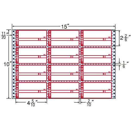 東洋印刷 タックシール nana 荷札タイプ (連続ラベル) 500折 M15CP