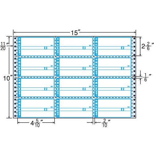東洋印刷 タックシール nana 荷札タイプ (連続ラベル) 500折 M15CA