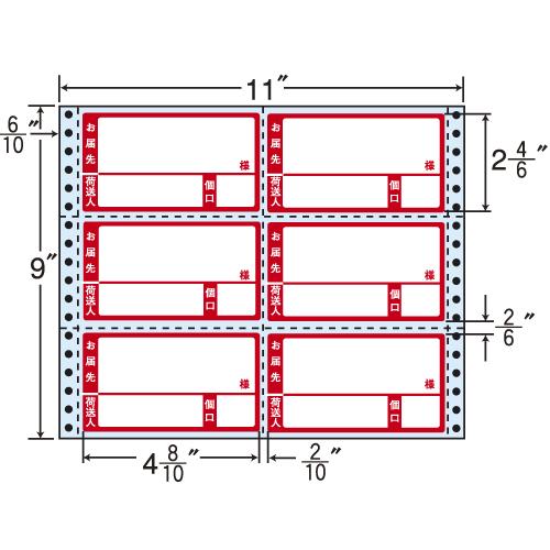 東洋印刷 タックシール nana 荷札タイプ (連続ラベル) 500折 M11BP