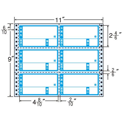 東洋印刷 タックシール nana 荷札タイプ (連続ラベル) 500折 M11BA