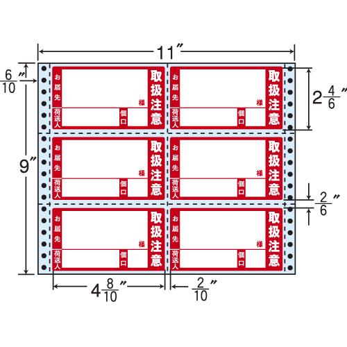東洋印刷 タックシール nana 荷札タイプ (連続ラベル) 500折 M11BPT