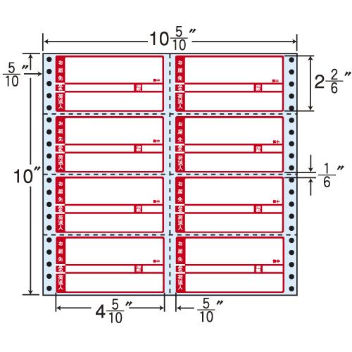 東洋印刷 タックシール nana 荷札タイプ (連続ラベル) 500折 M10CP