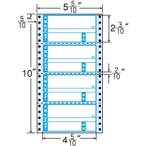 東洋印刷 タックシール nana 荷札タイプ (連続ラベル) 500折×2 MM5WA