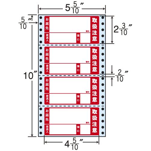 東洋印刷 タックシール nana 荷札タイプ (連続ラベル) 500折×2 MM5WPT
