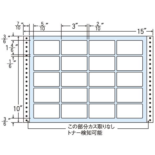 東洋印刷 タックシール nana TLAタイプ (連続ラベル) 500折 TLA15S