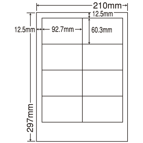 東洋印刷 ラベルシール nana 汎用タイプ A4 500シート LDW8SC