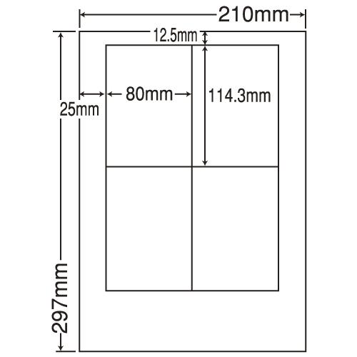 東洋印刷 ラベルシール nana 汎用タイプ PDラベル対応 A4 500シート LDW4i