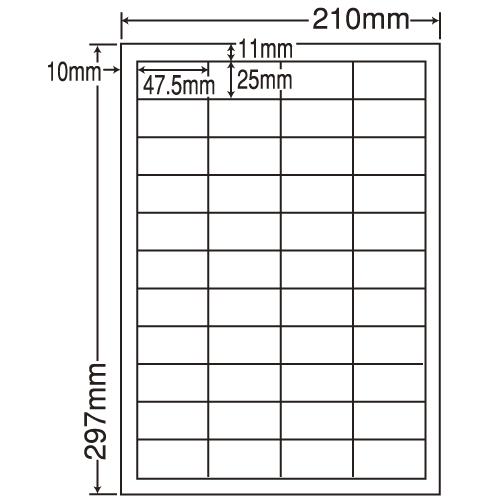 東洋印刷 ラベルシール nana 汎用タイプ A4 500シート LDW44CB