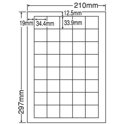 東洋印刷 ラベルシール nana 汎用タイプ A4 500シート LDW40U