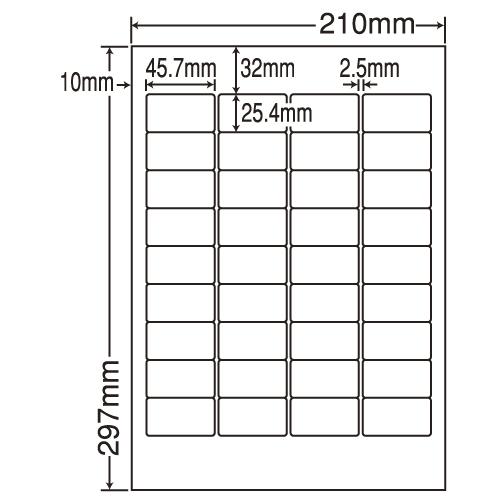 東洋印刷 ラベルシール nana 汎用タイプ A4 500シート LDW36A