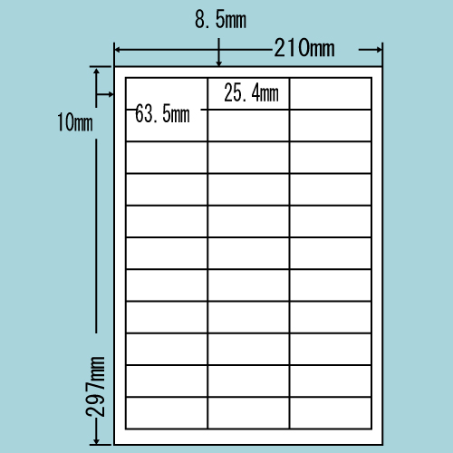 東洋印刷 ラベルシール nana 汎用タイプ A4 500シート LDW33C