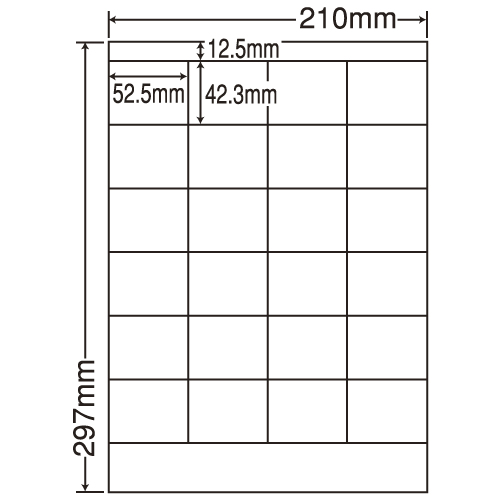 東洋印刷 ラベルシール nana 汎用タイプ A4 500シート LDZ24P