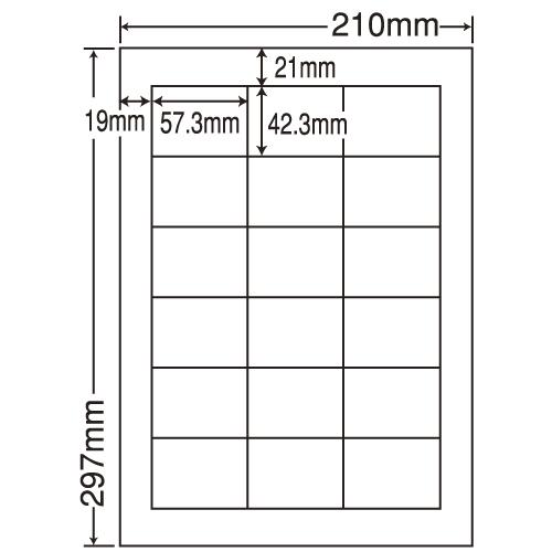 東洋印刷 ラベルシール nana 汎用タイプ A4 500シート LDW18P