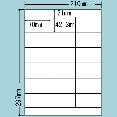 東洋印刷 ラベルシール nana 汎用タイプ A4 500シート LDZ18P