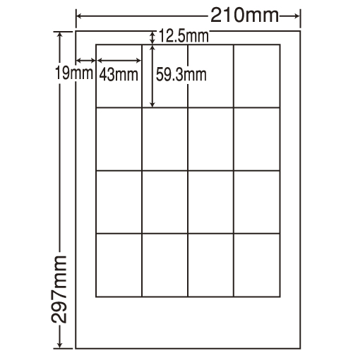 東洋印刷 ラベルシール nana 汎用タイプ A4 500シート LDW16S