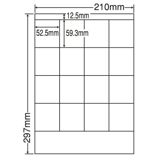 東洋印刷 ラベルシール nana 汎用タイプ A4 500シート LDZ16S