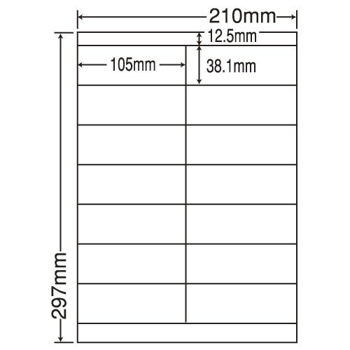 東洋印刷 ラベルシール nana 汎用タイプ A4 500シート LDZ14Q