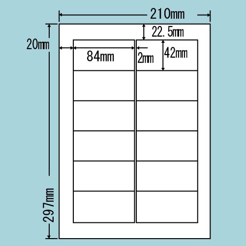 東洋印刷 ラベルシール nana 汎用タイプ A4 500シート LDW12PH