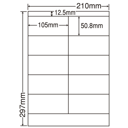 東洋印刷 ラベルシール nana 汎用タイプ A4 500シート LDZ10M