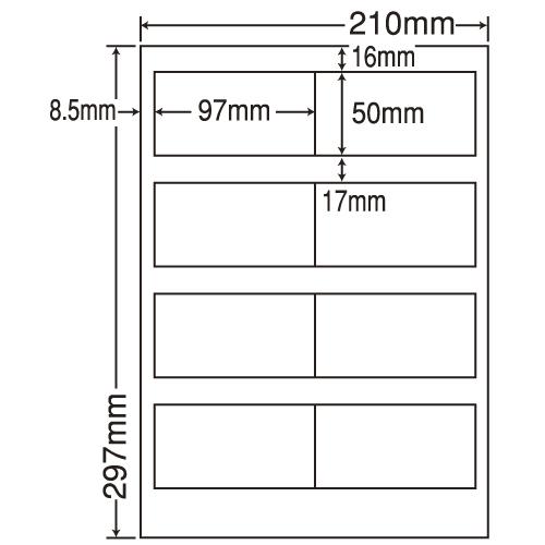 東洋印刷 ラベルシール nana 汎用タイプ A4 500シート LDW8Si