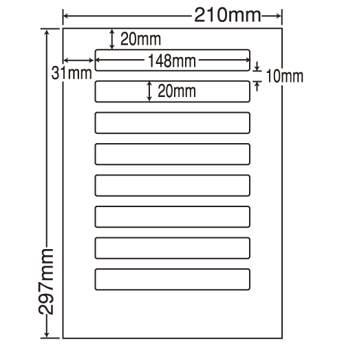 東洋印刷 ラベルシール nana 汎用タイプ A4 500シート LDW8UB