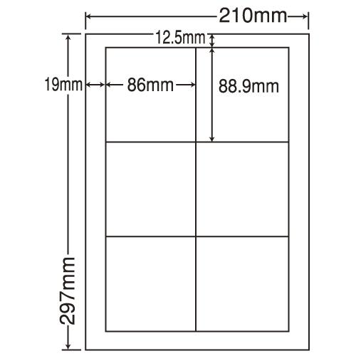 東洋印刷 ラベルシール nana 汎用タイプ A4 500シート LDW6GB
