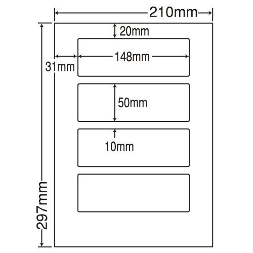 東洋印刷 ラベルシール nana 汎用タイプ A4 500シート LDW4SB