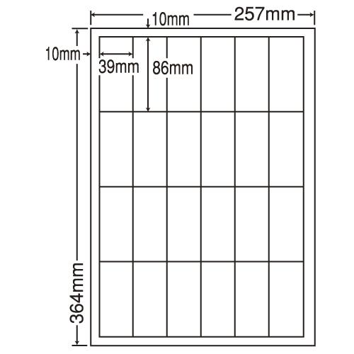 東洋印刷 ラベルシール nana 汎用タイプ B4 500シート LEW24P