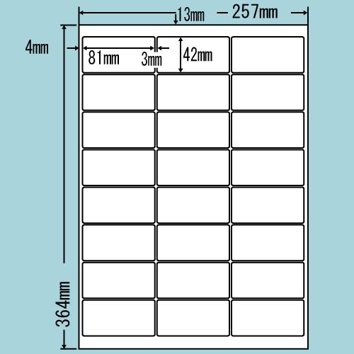東洋印刷 ラベルシール nana 汎用タイプ B4 500シート LEW24U