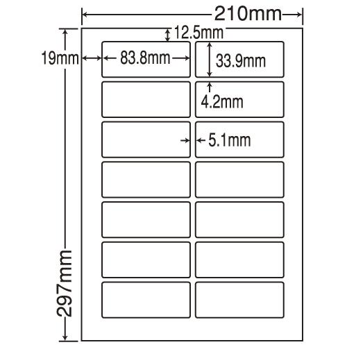 東洋印刷 ラベルシール nana 汎用タイプ A4 500シート LDW14QC