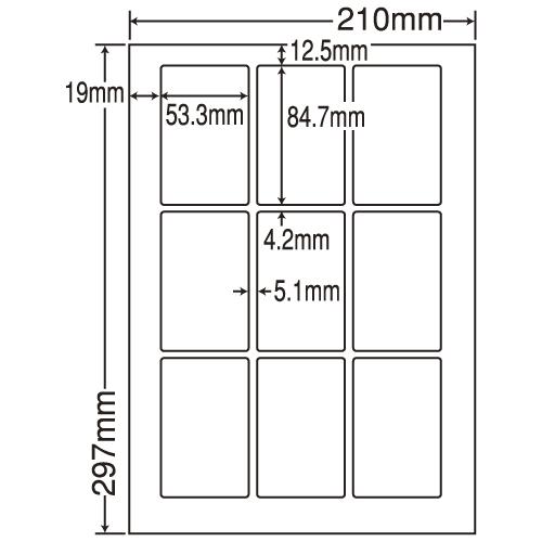 東洋印刷 ラベルシール nana 汎用タイプ A4 500シート LDW9GE