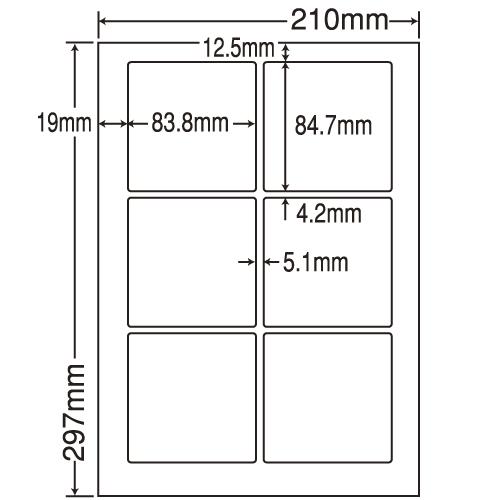 東洋印刷 ラベルシール nana 汎用タイプ A4 500シート LDW6GK