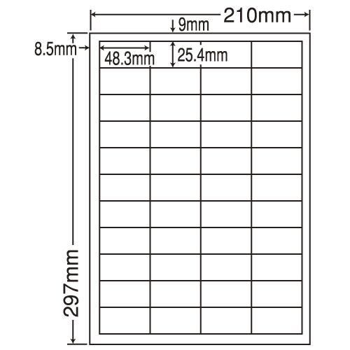 東洋印刷 ラベルシール nana インクジェットプリンタ用 A4 LDW44CEX