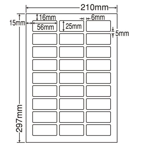 東洋印刷 ラベルシール nana 汎用タイプ A4 500シート LDW27A