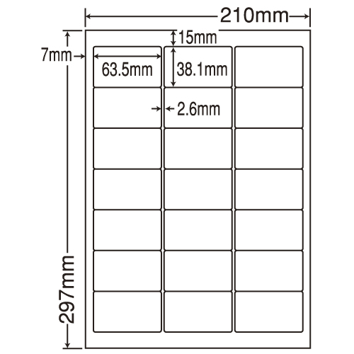 東洋印刷 ラベルシール nana 汎用タイプ A4 500シート LDW21QH