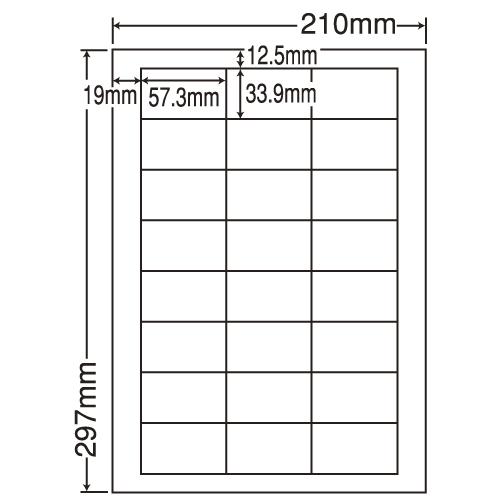 東洋印刷 ラベルシール nana 汎用タイプ A4 500シート LDW24U